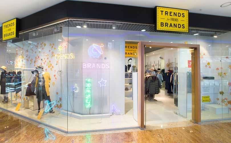 Trends Brands ?? ????? ???? ??????? 5 ?????????