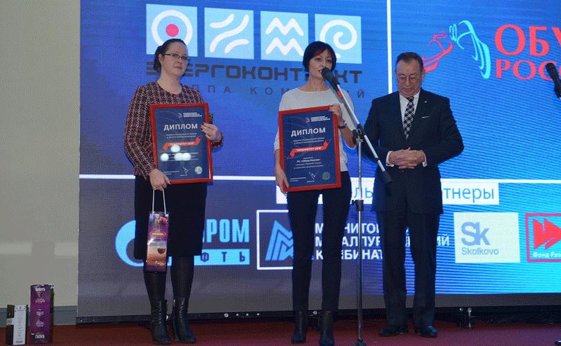 ГК Обувь России получила национальную премию в области импортозамещения cd6967d503d