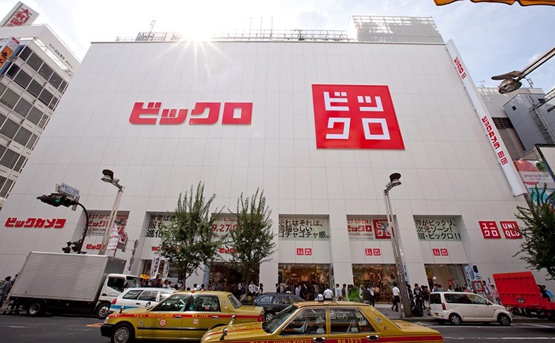 Uniqlo's working practices unveiled following undercover expose