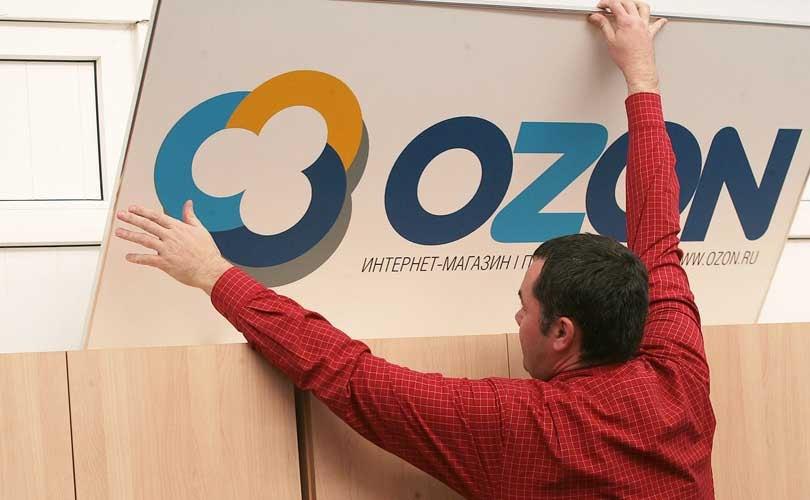 Ozon ??????? ???????????