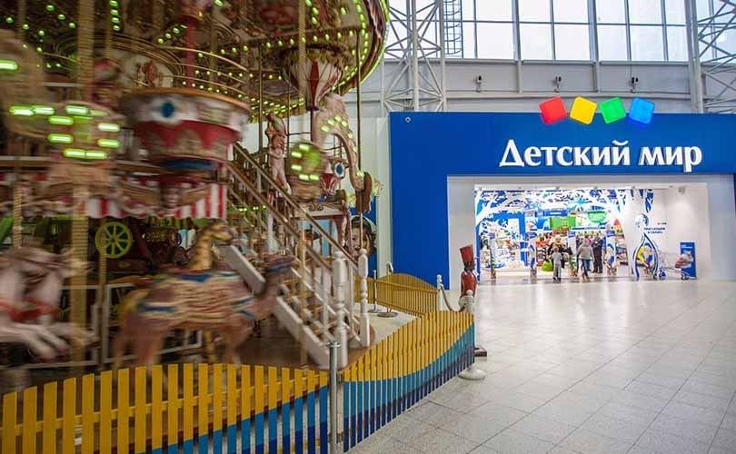 """Прогноз Credit Suisse: Столичные магазины """"Детского мира"""" уступят региональным"""