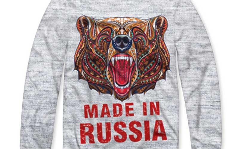 На бренд Made in Russia потратят 370 млн рублей