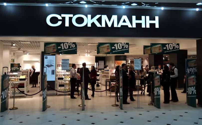 Чистый убыток Stockmann за 2016 год снизился почти в 5 раз