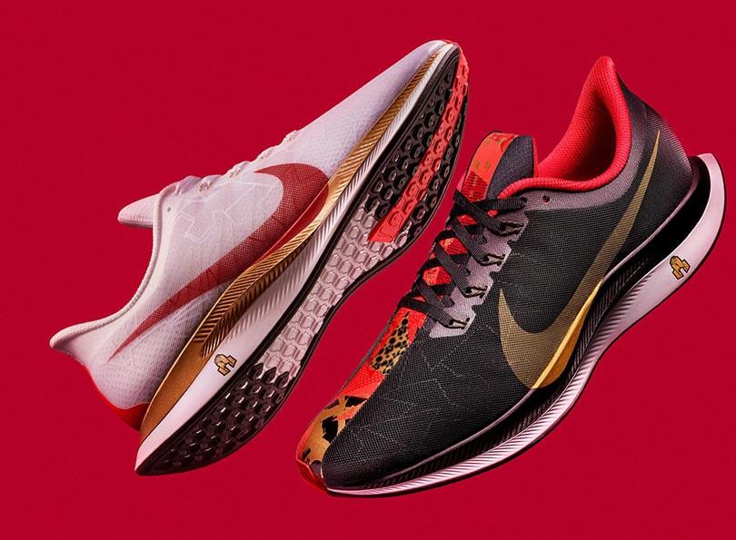Creo que Nube Desenmarañar  Nike celebra el Año Nuevo Chino con una nueva colección en edición limitada