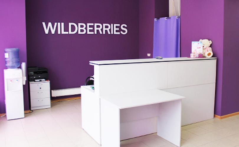 7d4c88e5013 Wildberries обошел H M и Zara по объему трафика среди онлайн-магазинов  одежды. Модные новости — все новости (вчера